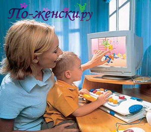 дети-и-компьютер