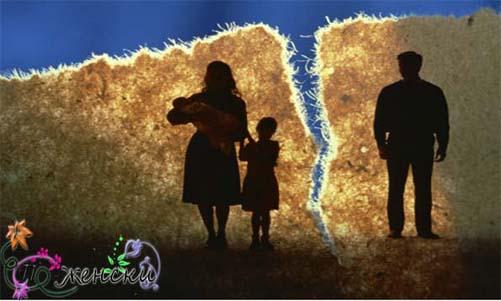 неполная-семья