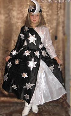 Звезды в костюмах на новый год