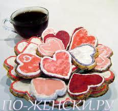 Рецепт печенья Валентинки