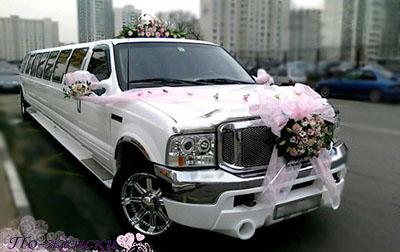 автомобиля на свадьбу аренда