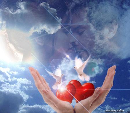 Медленная любовь