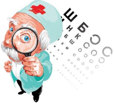 сохранить зрение