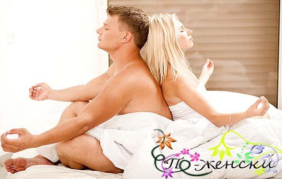Йога и женская сексуальность