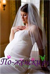 Свадебный наряд для беременной невесты
