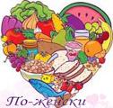 Сердечная диета | меню
