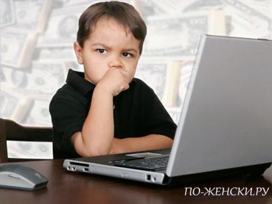 Как воспитать миллионера