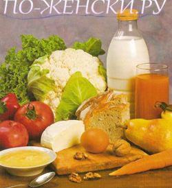 диета при панкреатите