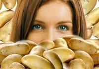 Мешки под глазами снимет картофель